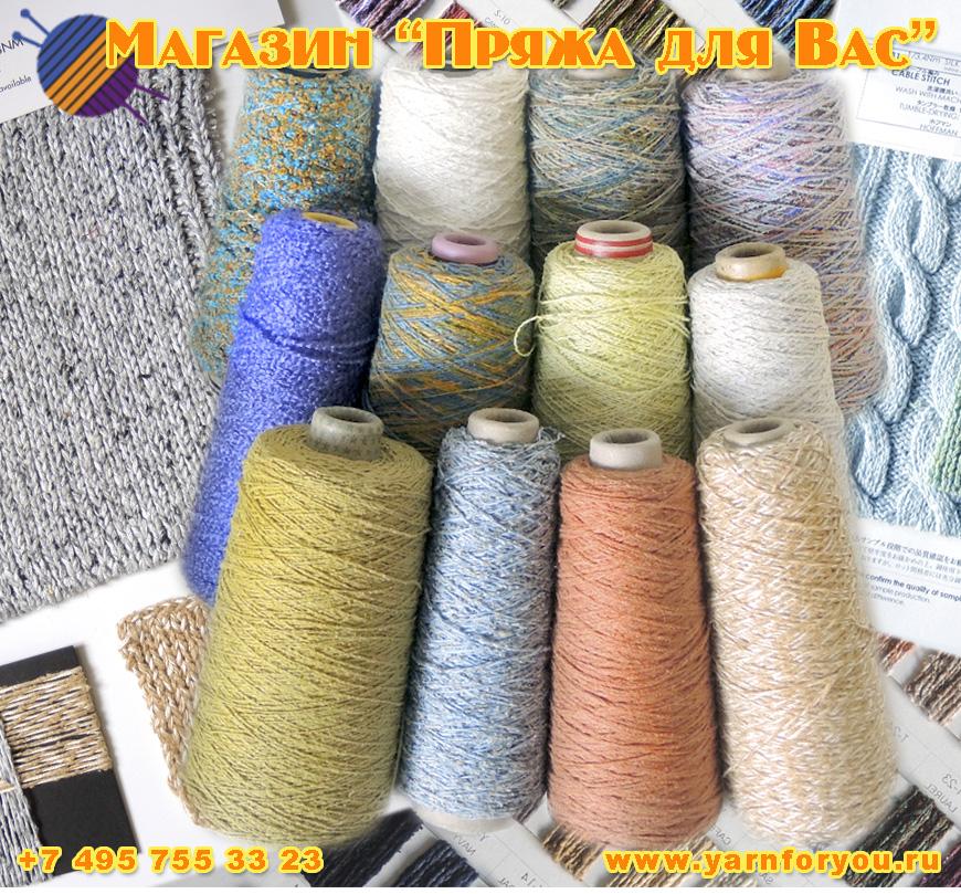 Японская пряжа для вязания 784