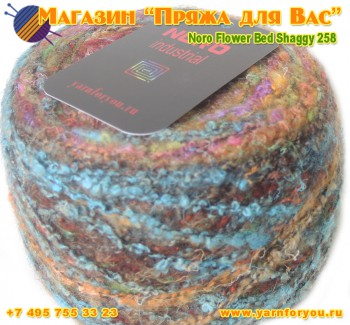 Noro Flower Bed Shaggy