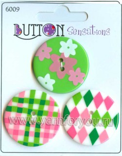 Button Fashion Пуговицы Sensations. 6009