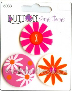 Button Fashion Пуговицы Sensations. 6033